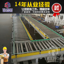No power drum wire conveyor belt assembly line conveyor belt electric drum line power drum Line