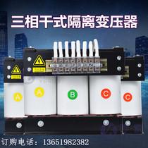 Three-phase transformer 690v660v460v400 to 380v to 220v200v 110v36 isolated servo