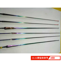Fencing Sword Bar Saber Foil Sword training Electric competition with sword strips adult children fencing equipment