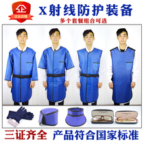 Lead clothes X-ray radiation protection suit medical nuclear radiation protective clothing set X-ray chamber Particle implantation Dental Oral ct
