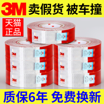 3M Reflective stickers Body reflective stickers Truck warning signs Glow-in-the-dark car stickers Annual inspection of traffic vehicles