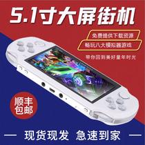 酷孩psp3000游戏机掌机怀旧款老式大屏街机复古掌上GBA游戏可下载