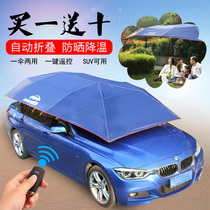 Auto Umbrella Intelligent remote control car clothing cover sun protection Four seasons fully automatic mobile insulated awning canopy