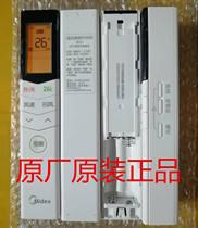 原厂原装美的空调遥控器  RN08CA BG