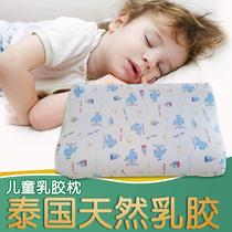 thai natural child latex pillow mites santé tête anti-migraine sueur respirante coussin pour enfant 0-3-6-seize.