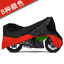 Electric car pedal moped sports car street car motorcycle car cover car clothes rain and dust sunscreen cover