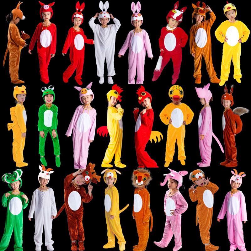 Childrens costume Animal costume Big Bad wolf White rabbit Mouse Bear Monkey Fox Lion costume