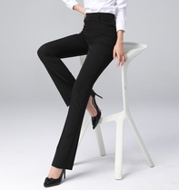 Professional suit pants womens straight high waist black work work dress pants hanging feeling autumn and winter thin Thick Pants