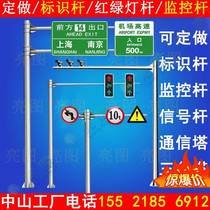 F Identification rod octagonal traffic indication rod y type 2F vertical rod 3F road sign brand column double cantilever parts