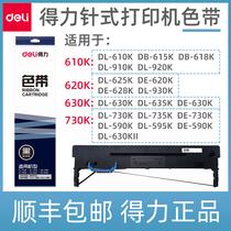 Power 620K 610K 630K 730K ribbon rack DE-620K printing machine DL-625K needle invoice machine ribbon wick