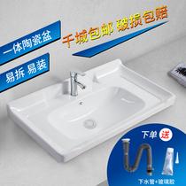 半嵌入式台中盆台面单盆一体陶瓷柜盆池卫生间洗漱家用洗脸洗手盆