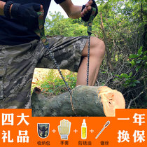 Outdoor hand pull chain saw folding chain saw line saw wire saw survival equipment survive EDC field manual rope saw