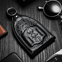 Jinyiwei Car Keyboard Cover Universal Draw Creative Men's Key Receiving Keyboard Cover Leather Multi-function Small