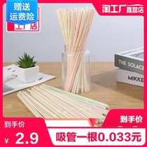 Creative hand art straw disposable childrens beverage color long straw single independent packaging elbow plastic