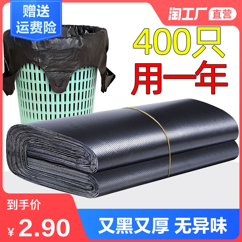 Household kitchen garbage bags thickened with large black carry-on vest-style pull-up bags disposable plastic bag manufacturers