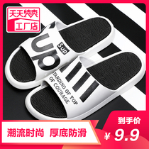 Mens slippers summer personality thick-soled anti-slip indoor and outdoor wearing a hundred boys sandals mens sandals outdoor