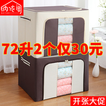 Clothes Storage Box Oxford cloth spinning Finishing box fabric storage box storage box oversized Quilt clothing storage bag