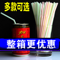 1500 disposable straw elbow beverage juice soy milk straw 18 x 0.5 dime price