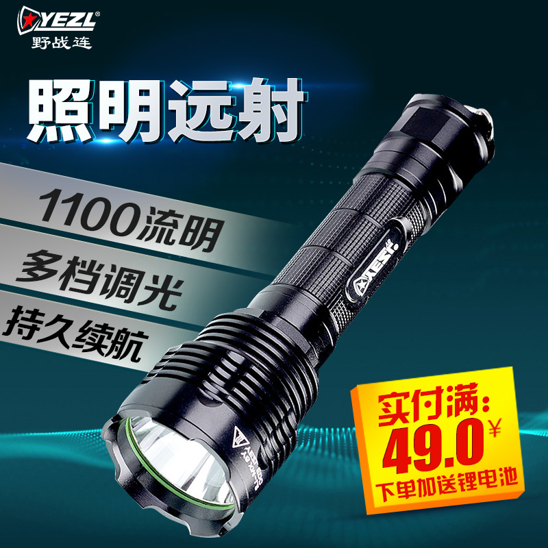 Field even led light flashlight outdoor rechargeable bright night fishing long shot self-defense waterproof home riding lights