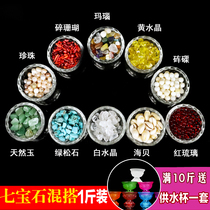 Buddhist supplies seven Gems mix 10 gems for a four-pound treasure bottle 1 Jin Natural gem Buddhist Seven treasures