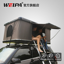VEPA hydraulic fully automatic roof tent outdoor self-driving car two-person car tent hard shell camping