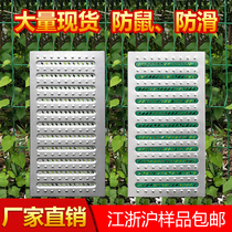 Stainless steel trench cover 304 grate Kitchen bathroom Gutter Cover 201 drainage cover Minggou sewer cover