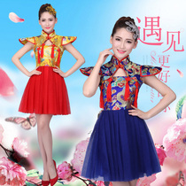 2018 new Chinese style drum drum suit Allegro tutu skirt skirt Costume National dance clothes adult female