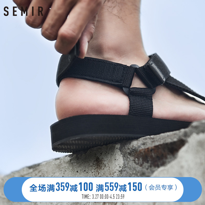 Semir men's sandals outdoor beach shoes men's summer soft bottom sandals non slip, breathable and wear-resistant thick bottom ins sandals