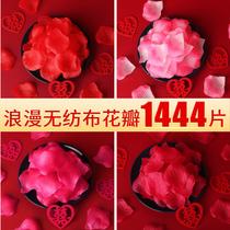 Свадебный номер макет моделирования нетканые поддельные лепестки розы декоративные материалы ручной посыпать цветок предложение романтическое признание