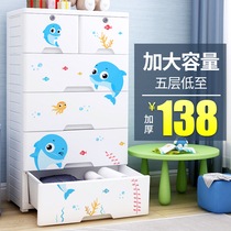 Thickened household plastic drawer type storage Cabinets simple multi-layer toys childrens baby wardrobe storage finishing Box