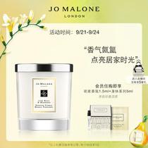 (顺丰速达)祖玛珑香氛蜡烛系列200g 300g Jo Malone London