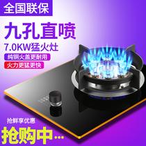 Japan Sakura gas stove Single stove Household desktop embedded gas stove Natural gas liquefied gas stove stove