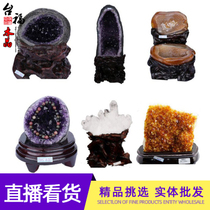 Amethyst hole ornaments agate cornucopia Crystal Cave original stone yellow crystal hole crystal ball white crystal cluster degaussing stone ornaments