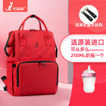 2019 new mummy bag multi-function large-capacity lightweight backpack mother out package mother package full waterproof