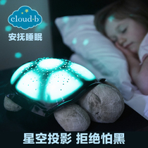 Cloudb star turtle projection lamp baby sleep soothing glowing plush coax sleeping toys Infant Doll Gift