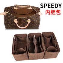 Sac dans le paquet LV Speedy25 30 35 doublure sac Boston oreiller type de support doublure sac de rangement sac