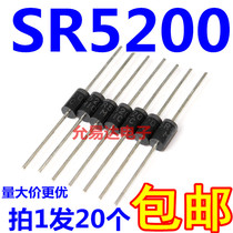 Schottky diode SR5200 universal MBR5200 SB5200 (20 7 yuan)
