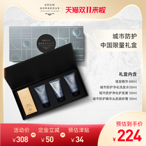 (Double 11 pre-sale) GrowGorgeous City Protection China Limited Gift Box Anti-De-Control Oil Wash Kit.