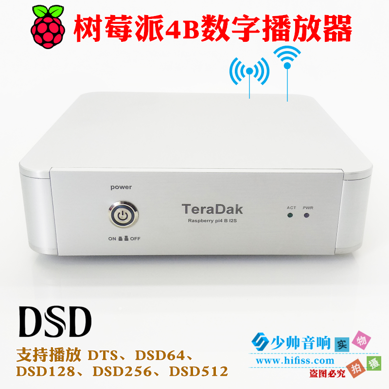 Raspberry Pi4B HIFI DiGi DSD Lossless Digital Player Digital Dial
