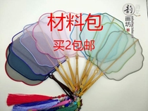 Material pack blank fan transparent fan antique fan embroidery fan chinese clothing shooting accessories
