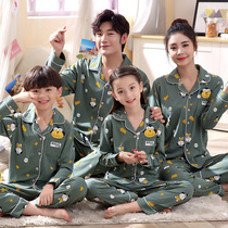 Spring season cardigan parent-child pajamas cotton long-sleeved family three four boys father and daughter home clothes set