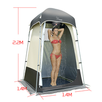 Outdoor Beach dressup Bathing tent Outdoor Camping Beach Fishing account model change clothes field mobile toilet