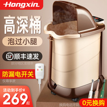 Foot bath massage heating Sein electric high-depth bucket home over the calf over knee wash foot bubble bucket Wu Wei the same