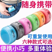 Masturbation artifact male disposable airplane cup men with virgin portable stockings foot small compact hidden ys