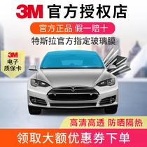 3M car film Tesla modelY 3 crystal sharp 70 series all-car heat insulation sunscreen explosion-proof UV insulation film