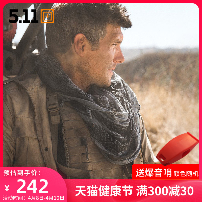 5.11 Household peripheral scarf mens and womens neck Arab square towel 511 flame shawl windproof warm 89453
