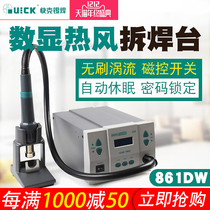 QUICK861DW hot air gun welding table digital lead-free mobile phone repair soldering iron high frequency hot air disassembly welding table