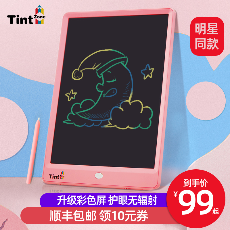Tint Zone Painting Temei Children's Handwriting Pad Color LCD Handwriting Pad Electronic Intelligent Sketchpad Baby's Handwriting Pad