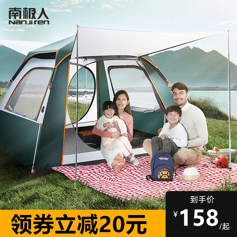 Antarctic tent outdoor portable camping plus thick rain-proof field camping equipment fully automatically bounce open collapsible