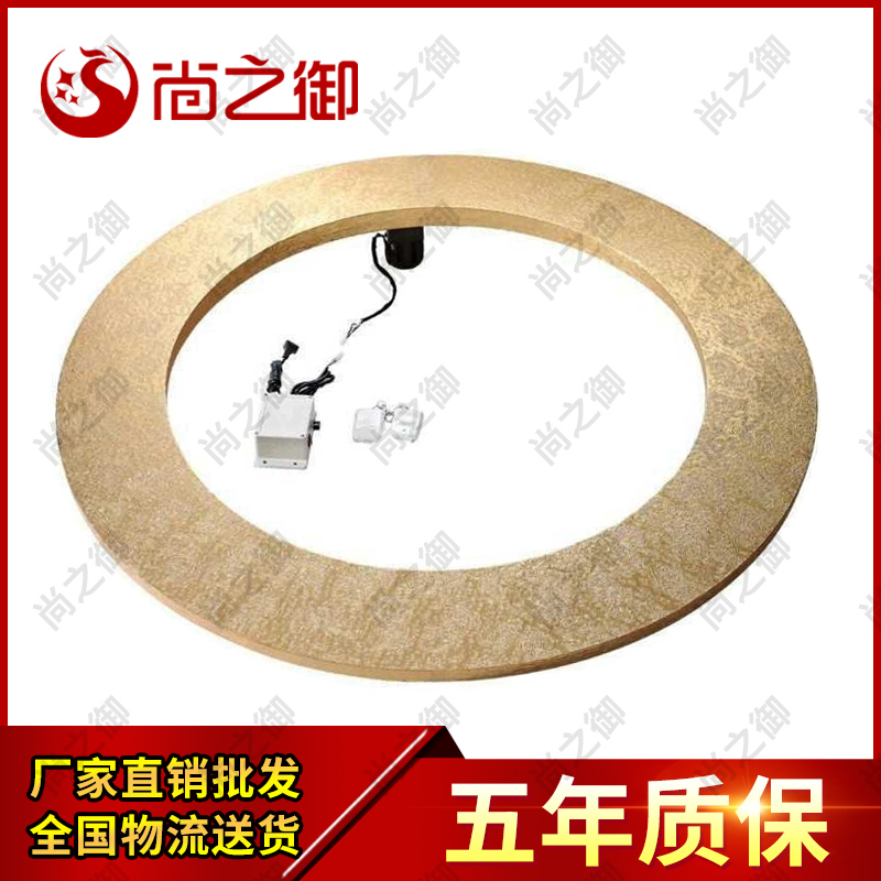 Electric turntable core dining table electric automatic turntable base rotation shows the live turntable adjustable speed home